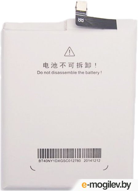 аккумулятор для Meizu для MX4 Pro