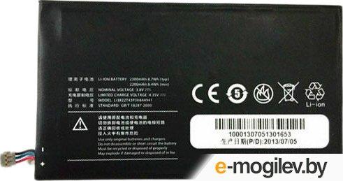 аккумулятор для ZTE Z5 Mini, Nubia Z5