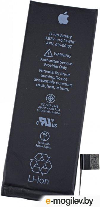 аккумулятор для iPhone SE для Apple