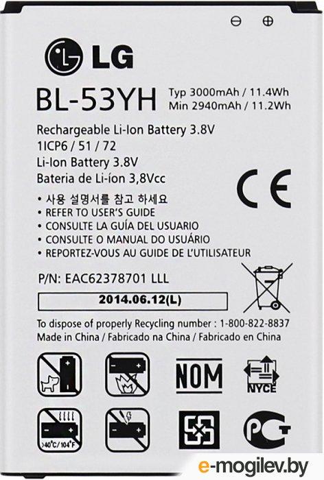 аккумулятор для LG для G3 D855 BL-53YH