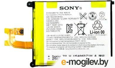 Аккумулятор для Sony Xperia Z2 (D6502/D6503)