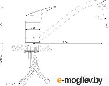 LEMARK Expert LM5071S
