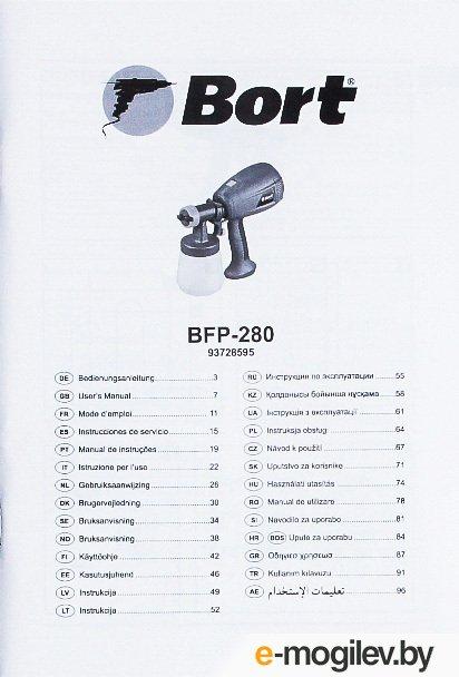 Bort BFP-280