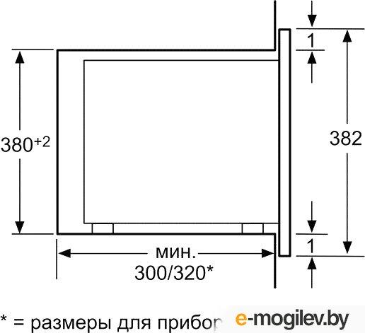 Встраиваемая микроволновая печь HMT 75M624