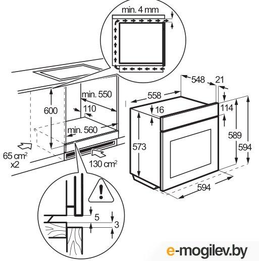 Газовый духовой шкаф ZOG 511217C