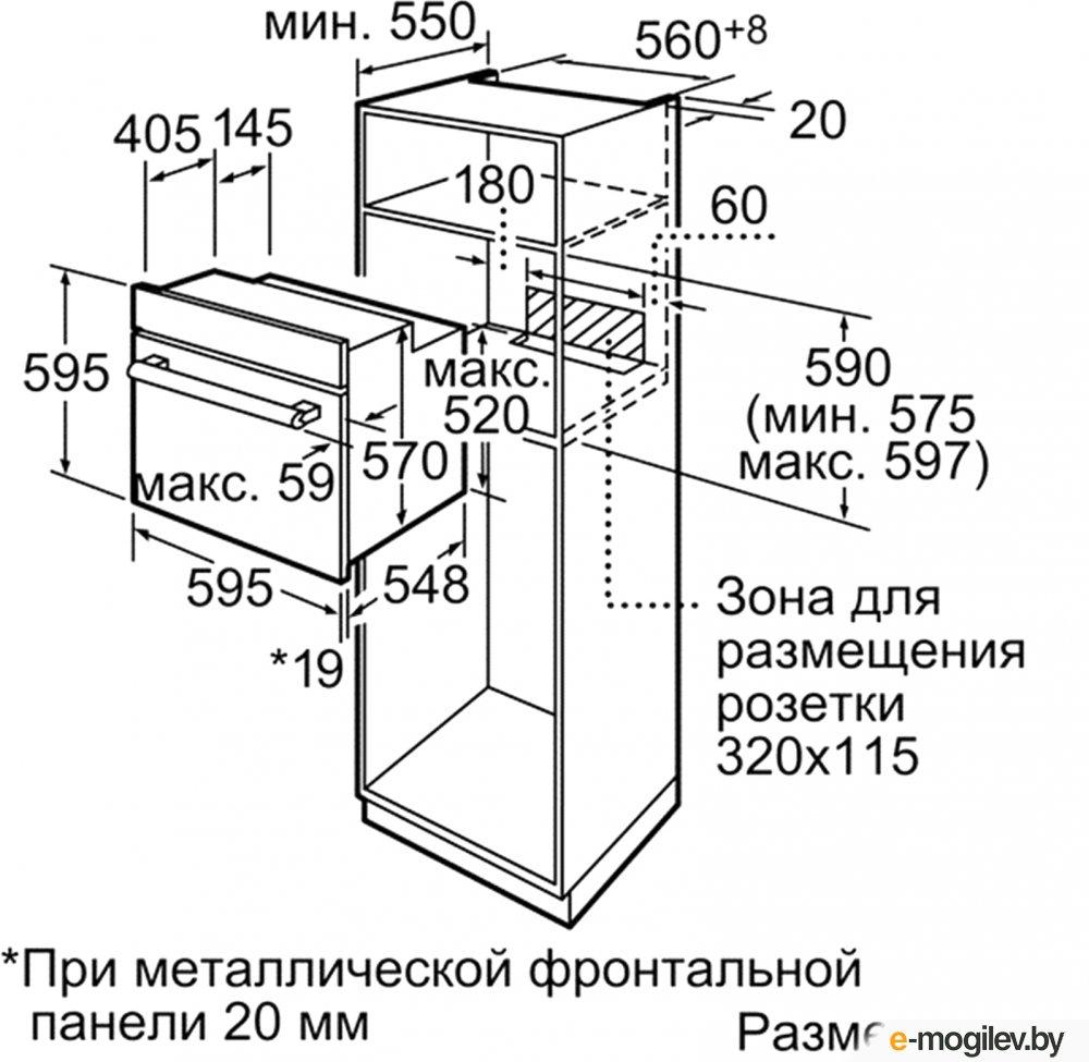 Духовой шкаф HBN 239W5R