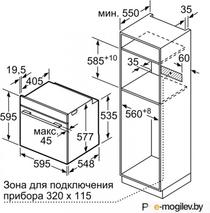 Духовой шкаф HBG 655BB1