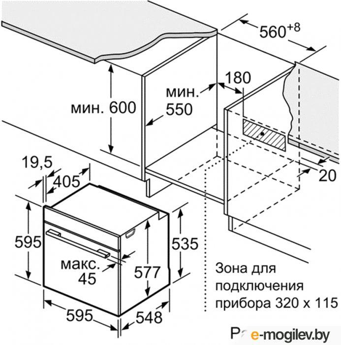 Духовой шкаф HBG 634HS1