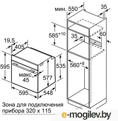 Духовой шкаф HB 655GTS1