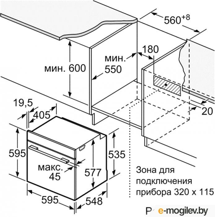 Духовой шкаф HBG 672BW1F