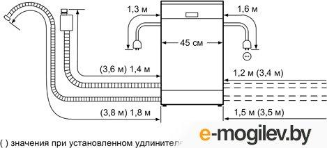 Siemens SR64E005RU