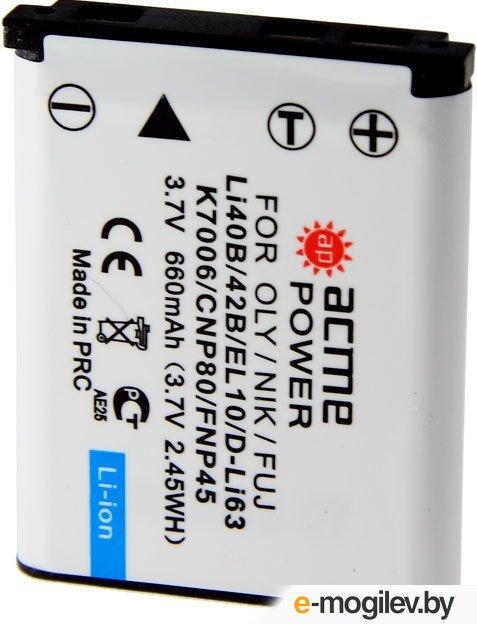 аккумуляторы специальные AcmePower AP Li-42B / Li-40B аналог Olympus Li-40B/42B