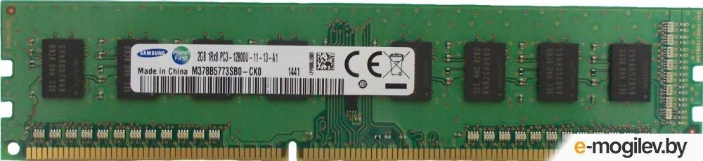 Samsung M378B5773SB0-CK000