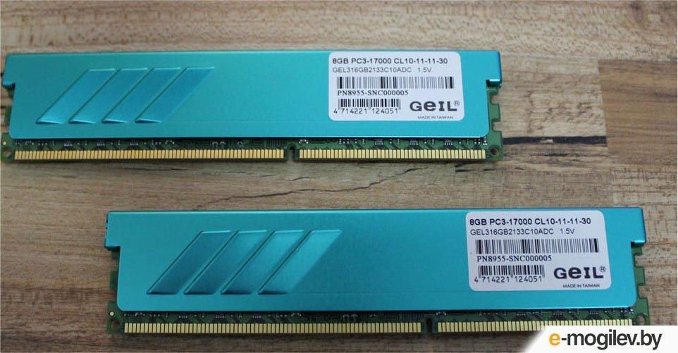 Geil GEL316GB1600C9DC