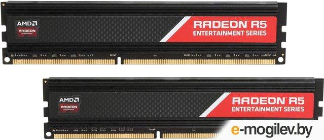 AMD R5316G1609U2K