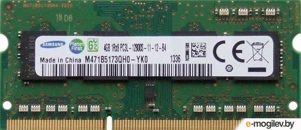 Samsung M471B5173QH0-YK0