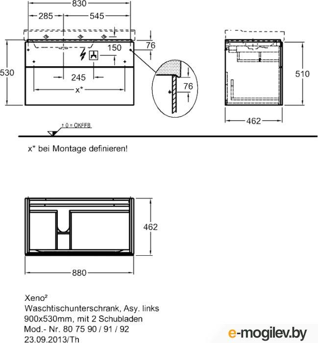 Тумба под умывальник Keramag Xeno2 807592-000 серый дуб