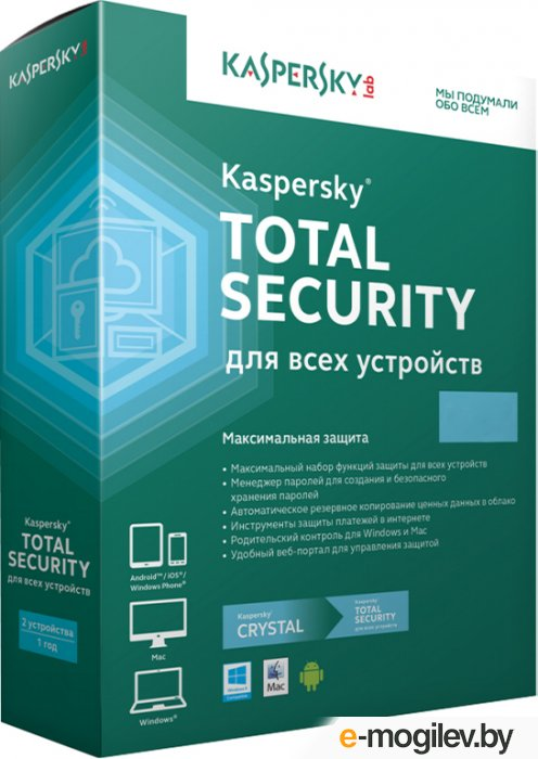 ПО Kaspersky Total Security - Multi-Device Rus Ed 2 devices 1 year Renewal Box (KL1919RBBFR)