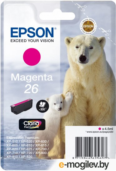 Картридж струйный Epson C13T26134012 пурпурный для Epson XP-70 (300стр.)