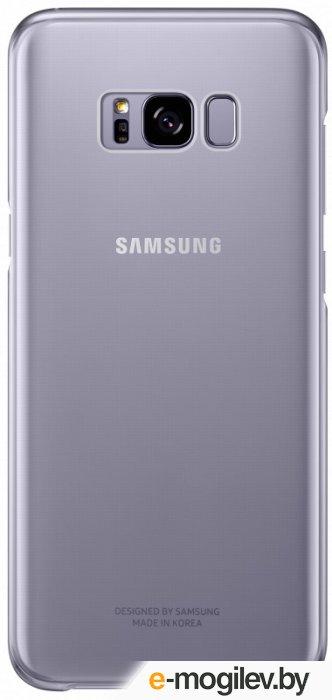 Чехол (клип-кейс) Samsung для Samsung Galaxy S8 Clear Cover фиолетовый/прозрачный (EF-QG950CVEGRU)