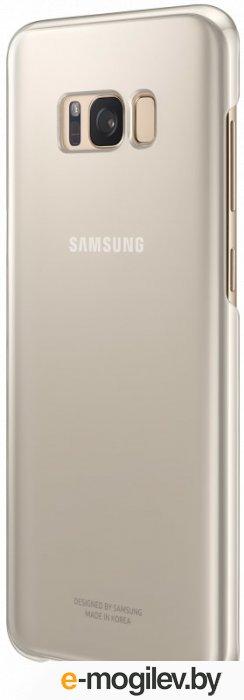 Чехол (клип-кейс) Samsung для Samsung Galaxy S8 Clear Cover золотистый/прозрачный (EF-QG950CFEGRU)