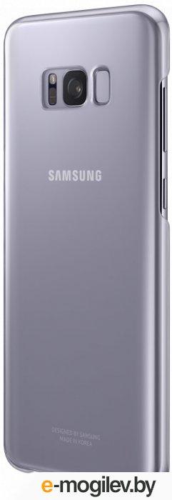 Чехол (клип-кейс) Samsung для Samsung Galaxy S8+ Clear Cover фиолетовый/прозрачный (EF-QG955CVEGRU)