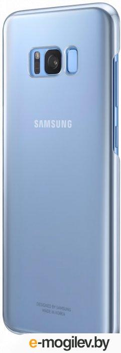 Чехол (клип-кейс) Samsung для Samsung Galaxy S8+ Clear Cover голубой/прозрачный (EF-QG955CLEGRU)