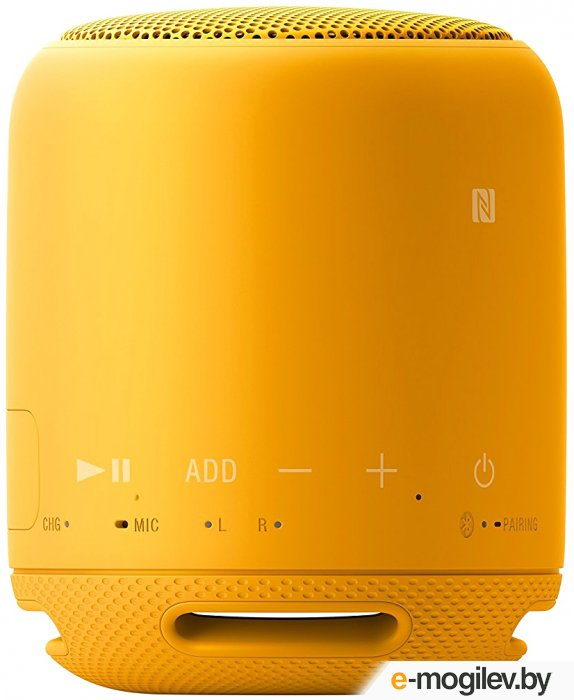 Sony SRS-XB10 Yellow