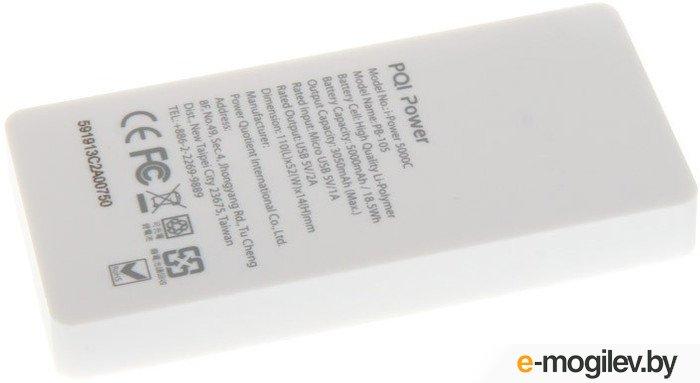 PQI i-Power 5000C (6PPA-06BR0005A) Yellow