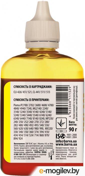 Чернила BARVA (C521-288) для CANON MG2140/MP230/MP280, 90мл, <Yellow>