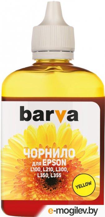 Чернила BARVA (L100-404) для Epson L100/L210/L300/L350/L355, 90мл, <Yellow>