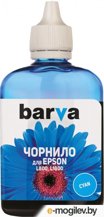 Чернила BARVA (L800-410) для Epson L800/L810/L850/L1800, 90мл, <Cyan>