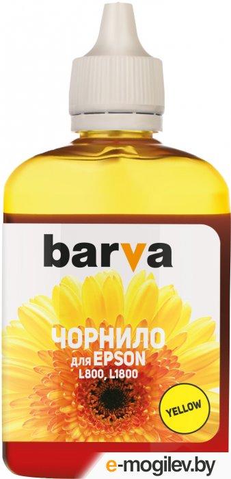 Чернила BARVA (L800-414) для Epson L800/L810/L850/L1800, 90мл, <Yellow>