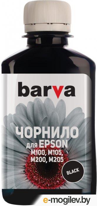 Чернила BARVA (M100-407) для Epson M100/M105/M200/M205, 180мл, <Black>