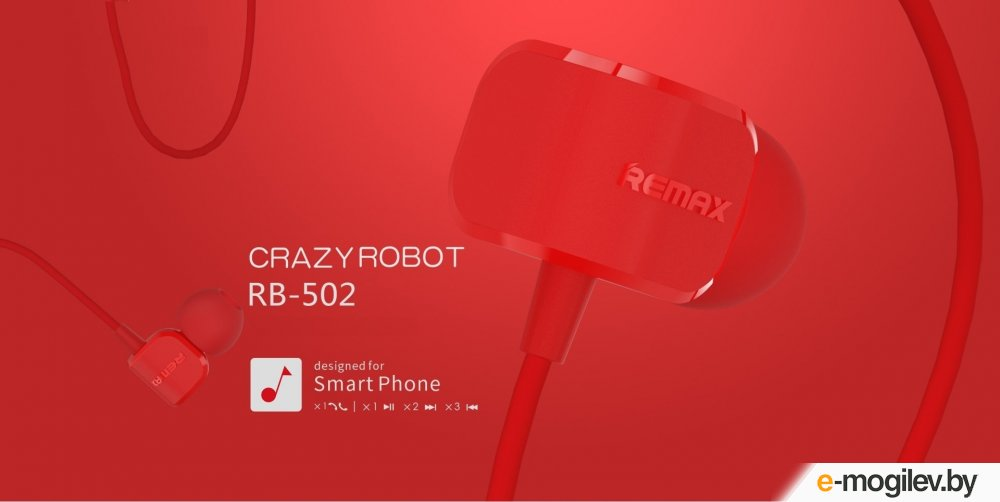 Remax RM-502 Red