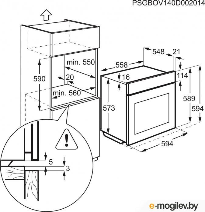 Electrolux OPEA2350B