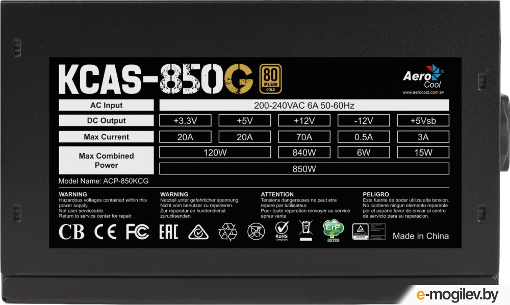 Aerocool 850W Retail KCAS-850G