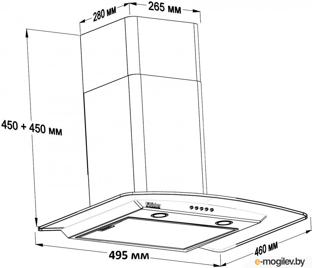 BACKER QD50A-G6L100 Shiny White Dark Glass