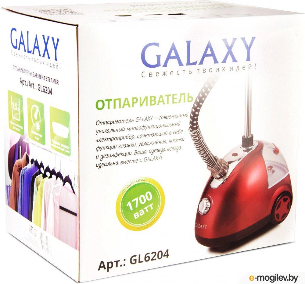 GALAXY GL 6204