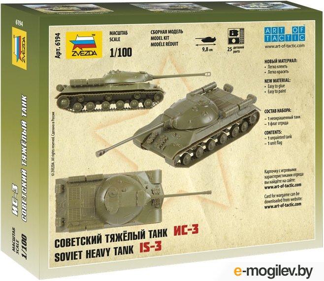 Zvezda Советский тяжлый танк Ис-3 6194