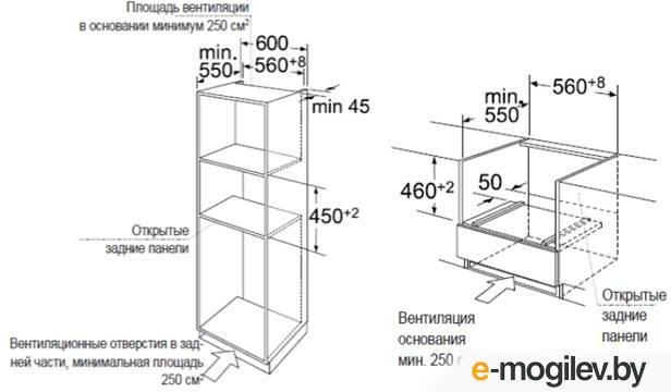 Maunfeld MCMO.44.9GW