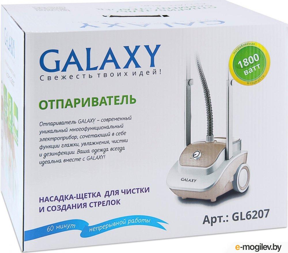 GALAXY GL 6207