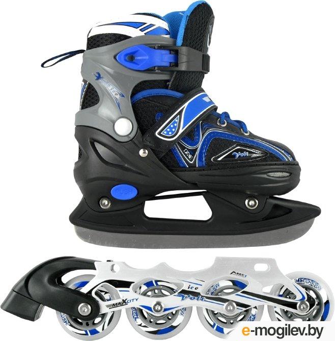 Maxcity Volt Ice 35-38 Blue