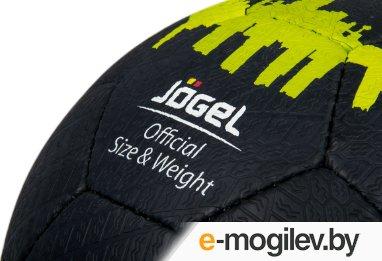 Футбольный мяч Jogel JS-1100 Urban (размер 5)