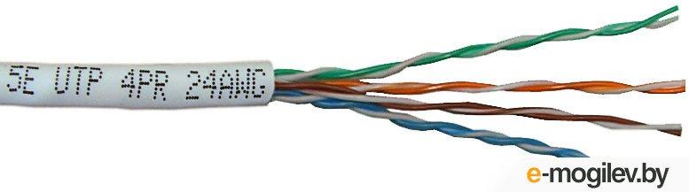 Cable UTP 5e level (305m) Taiwan (Neomax) 10101  200 mHz   (Медный)