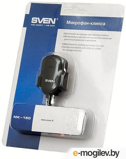 Микрофон BBK CM215 черный/серебро