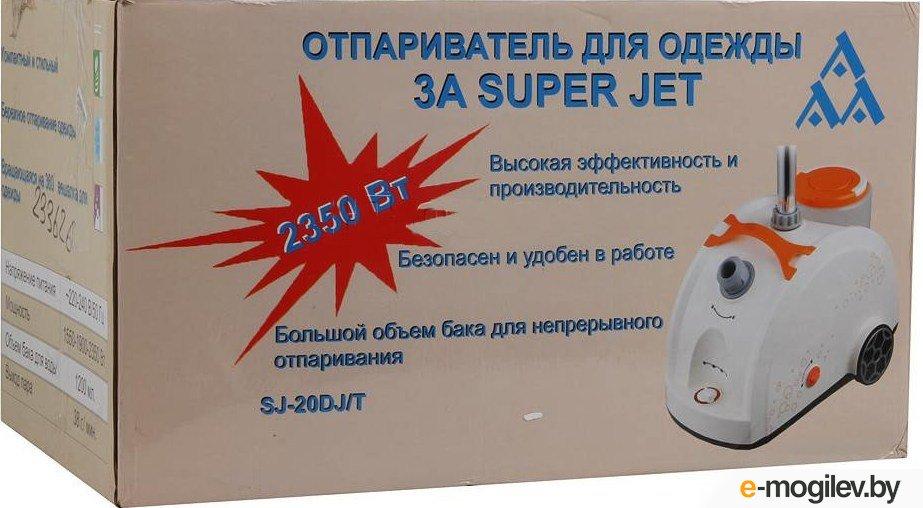 3A SUPER JET SJ-20 DJ/T white
