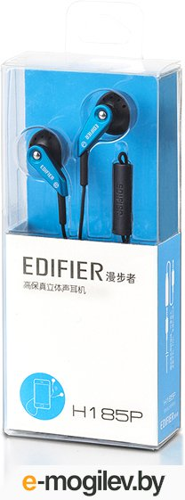 Edifier H185P Red
