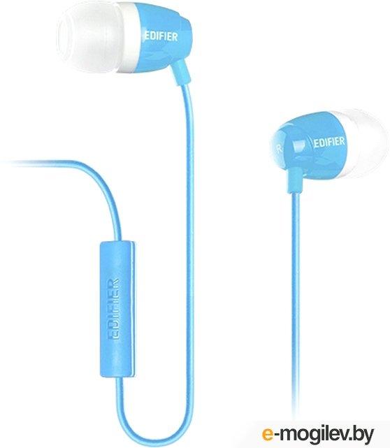 Edifier H210P Blue
