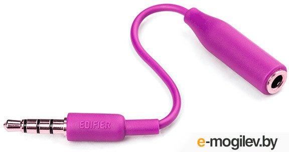 Edifier H640P White
